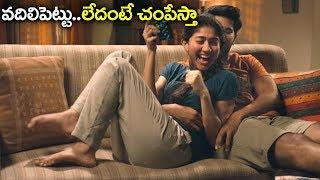 Sai Pallavi (వదిలిపెట్టు లేదంటే చంపేస్తా..) Back 2 Back Scenes |  volga movie