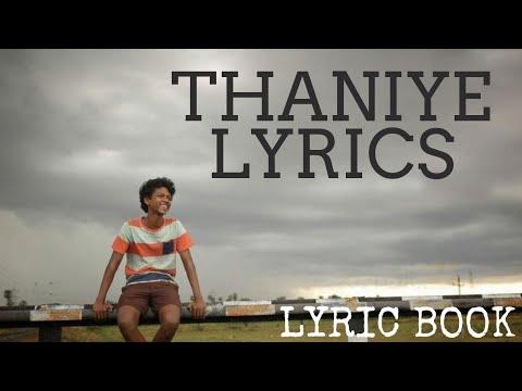 Taniye Lyrics  Guppy