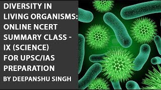 Diversity in Living Organisms Online NCERT Summary Class IX Science for UPSC IAS Preparation