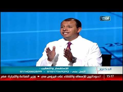 الدكتور | اسباب الناسور الشرجي وطرق علاجه مع دكتور محمد مجدى النجار