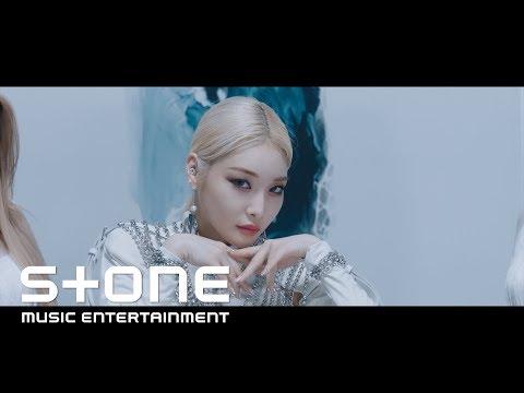 """청하 (CHUNG HA) – """"Snapping"""" MV"""