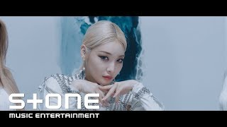 """Download 청하 (CHUNG HA) - """"Snapping"""" MV Mp3 and Videos"""