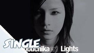 信近エリ - Lights (Acoustic)