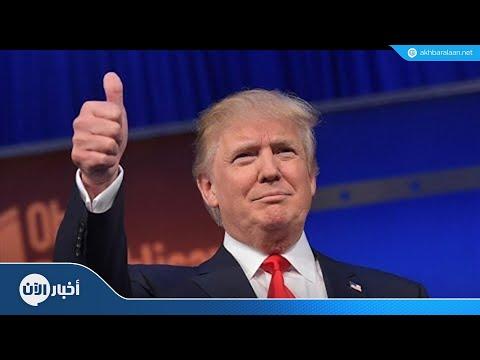 ترامب يصادق على موازنة الدفاع لعام 2019  - نشر قبل 3 ساعة