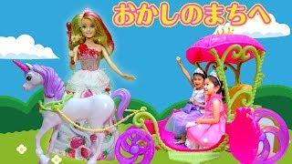 提供:Barbie バービー 女の子の憧れのバービーがプリンセスやマーメイ...