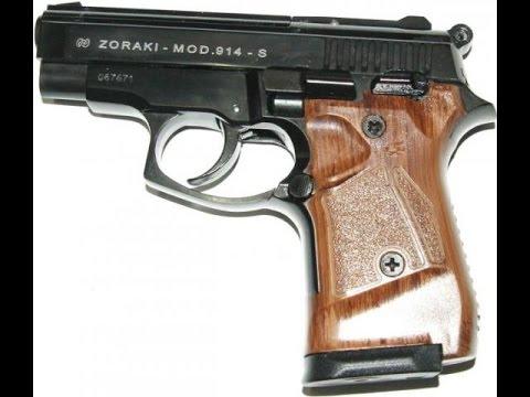 Стартовый пистолет Zoraki - Mod.914-S 9 mm P.A.K - легенда среди стартовиков! Обзор