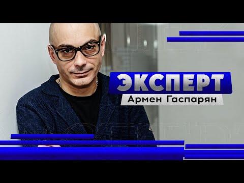 НТС Севастополь: При чем тут Севастополь на московских митингах? (Армен Гаспарян)