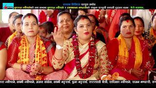 New Bhajan Song  Mero Bhagaban by  Bhupraj Neupane & Shayamkala Bhandari 2017/2073