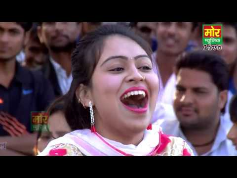 RC New Dance    Bata Ki Chappal     New Latest Stage Dance 2017    Mor Haryanvi