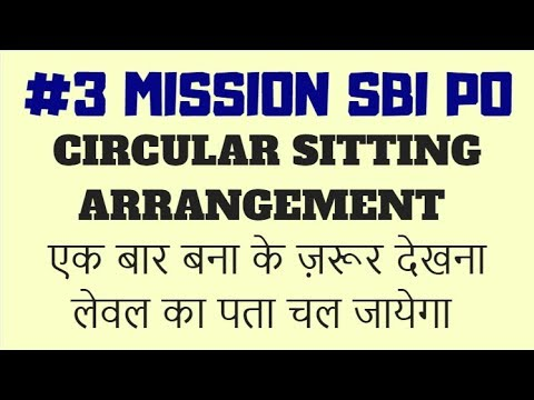#3 MISSION SBI PO || CIRCULAR SITTING ARRANGEMENT HIGH LEVEL