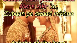 Channa mereya music Track with lyrics