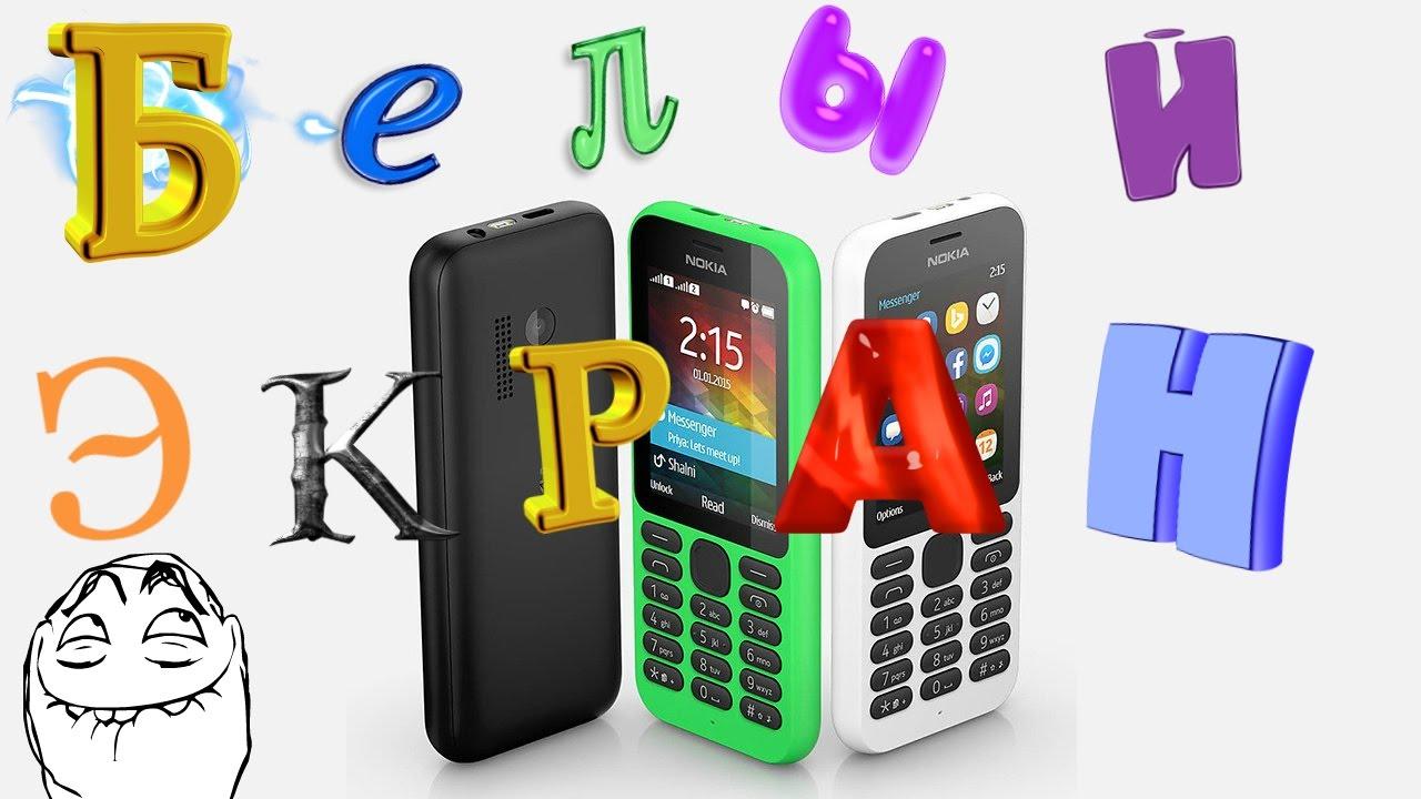 В нашем каталоге вы можете заказать и купить аккумулятор нокиа для телефона по привлекательной. Аккумулятор nokia bl-5ct. Nokia bl-4ct.