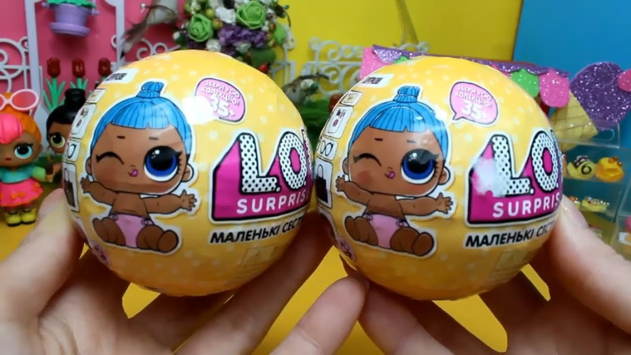 Куклы ЛОЛ Сюрприз. 3 серии 2 волна маленькие сестрички lol ...