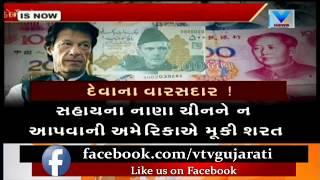 Imran Khan: New Pakistan PM faces MAJOR economic crisis and could DEFAULT on loans | Vtv News