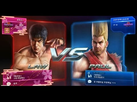 Tekken7 Law(Lowhigh) vs Paul(Porsche) 鉄拳7 철권7 korea online battle