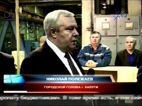 Орт тв канал новости россия