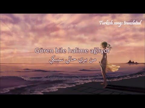 أغنية تركية حزينة روعة مترجمة - Derya Uluğ - Nabız 180