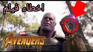 فيلم avengers infinity war 2018 720p hdts مترجم
