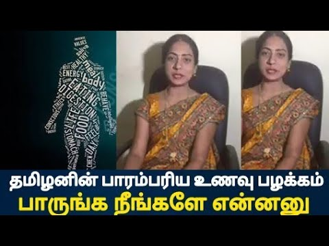 tamilnadu foods and health tips | Village Food Factory | Tamilan foods live long