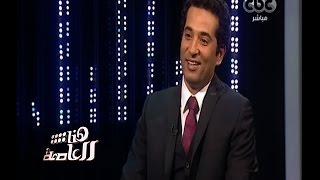 تعليق عمرو سعد على حضور عادل إمام للعرض الخاص لفيلم