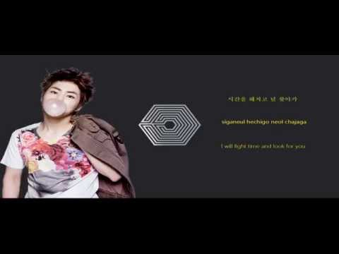 EXO - Black Pearl (Rearranged) (Studio Ver.) [EXOLOGY Chapter 1: The Lost Planet]