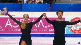 Произвольный танец Танцы на льду Чемпионат России по фигурному катанию 2021