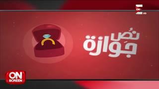 On screen لقاء خاص مع الفنان نبيل عيسى بطل فيلم