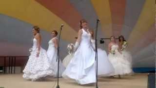 Дефиле невест ПГТ Чагода 2012г. (Часть 1)