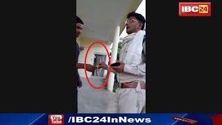 Jabalpur News MP : वनकर्मी का रिश्वत लेते Video Viral | Check Post से अवैध लकड़ियों की Passing