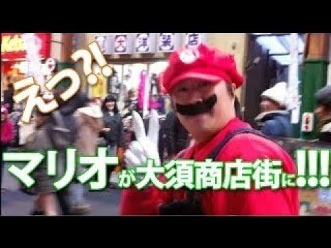【生放送】マリオ2実況Part6【H25.11.30】