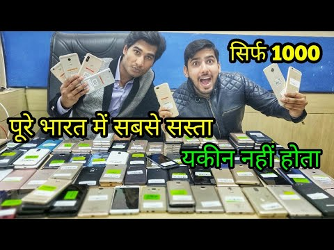 mobile at 1000 only wholesale mobile shop in cheap price | iphone , oneplus, oppo, vivo, redmi, moto