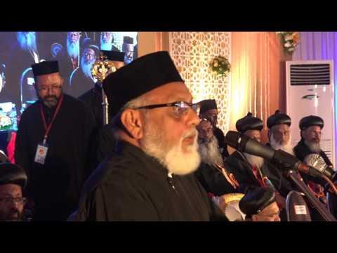 Speech by Fr. Dr. K. M. George at Kunnamkulam Maha Sammelanam
