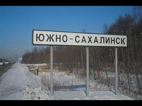 Обзор Южно-Сахалинска (Сахалина) Всё в ОДНОМ видио Блог