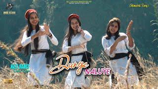 Dunge Naluye Himachali Dance | New Himachali Song 2021 | Pahari  Nati Song | Music Dance Records