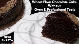 Eggless Chocolate Cake From Wheat Flour Without Oven & Cake Tools |Cake Without Condensed Milk