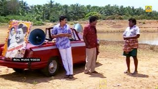 டேய் பரதேசி மரியாதையா இங்க இருந்து ஓடிப்போய்டு # Goundamani, Senthil, Kovaisarala, Comedys