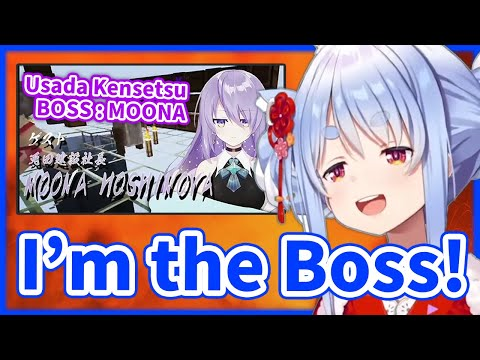 Pekora was surprised that Moona was introduced as the Boss【Hololive/Eng sub】【Usada Pekora】
