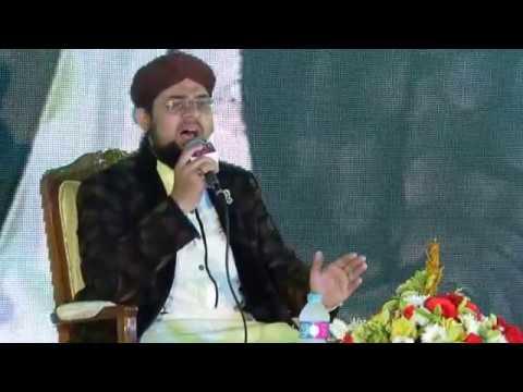 Huzoor Dengey By Allama Hafiz Bilal Qadri At Ali Saqib Nursery 10-12-2016