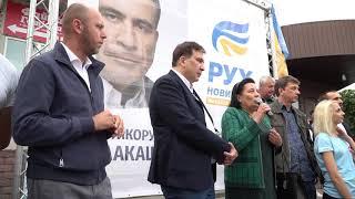 Встреча с киевлянами на Троещине