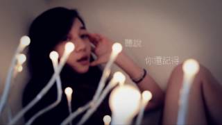 台北夜空下 - Julia Wu 吳卓源|Official Music Video