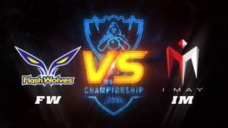 01102016 highlights fw vs im vong bang cktg2016