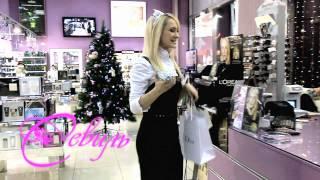 видео Косметика и парфюмерия в интернет-магазине «Арбор Мунди»