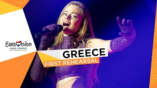 Stefania - Last Dance - First Rehearsal - Greece 🇬🇷 - Eurovision 2021
