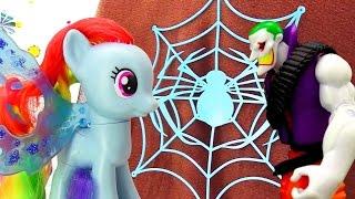 Игры для детей с игрушками из мультфильмов! Джокер и Рейнбоу Дэш из Май литл пони! Видео для детей
