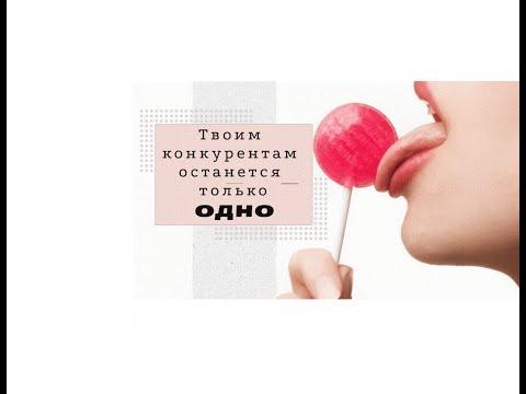 Отзыв от наших клиентов policool | Создание сайтов |Омск 2017