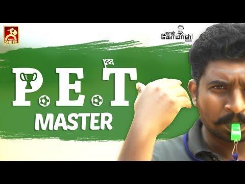 P.E.T Master | Naan Komali Nishanth #8 | Black Sheep