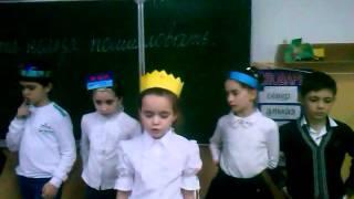Презентация недели русского языка 3а класс Гаджиева З.А.