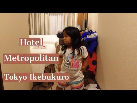 Hotel Metropolitan Tokyo Ikebukuro Review