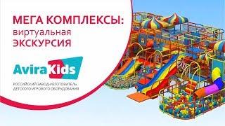 видео Купить батуты и детские городки в Барнауле. Цены, характеристики.