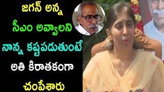 అతి కిరాతకంగా చంపేశారు YS Vivekananda Reddy Daughter Emotional Speech His Family   Cinema Politics